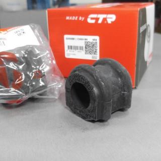 Втулка стабилизатора переднего 548134H000 (пр-во CTR) Hyundai H1, Santa FE