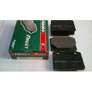 Колодки тормозные передние (пр-во FEREDO зеленые) ВАЗ 2101-2107