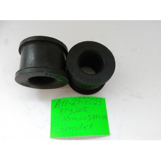 Втулка в ушко стойки стабилизатора (FITSHI) CHERY AMULET, A112906023, A11-2906023, 2960-15SC